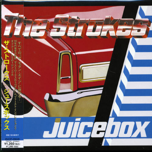 Juicebox [Import]