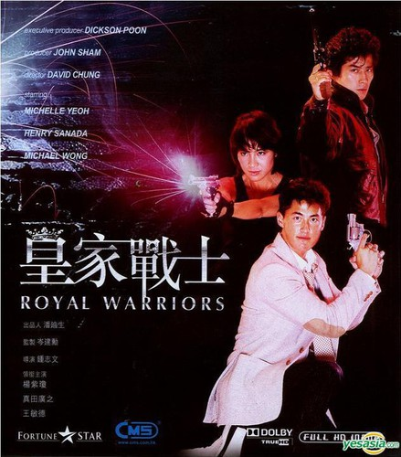 Royal Warriors [Import]