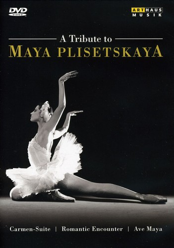 Tribute to Maya Plisetskaya