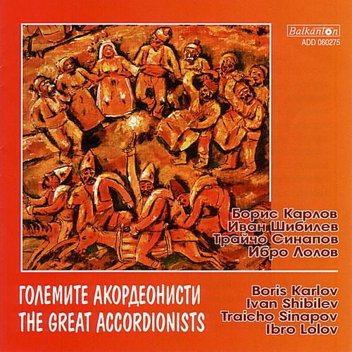 Great Accordionists /  Various
