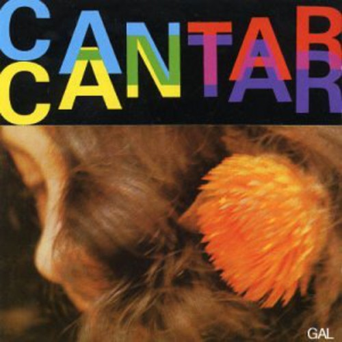 Cantar [Import]