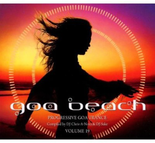 Goa 2012 V2 /  Various [Import]