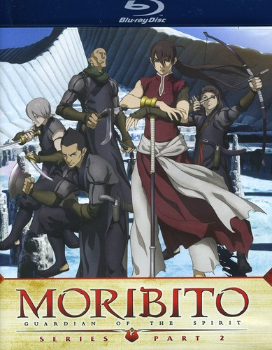 Moribito: Guardian of the Spirit Part 2