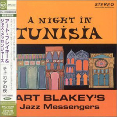 Night in Tunisia [Import]
