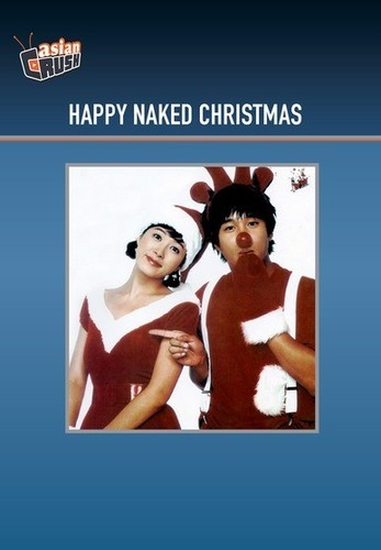 Happy Naked Christmas