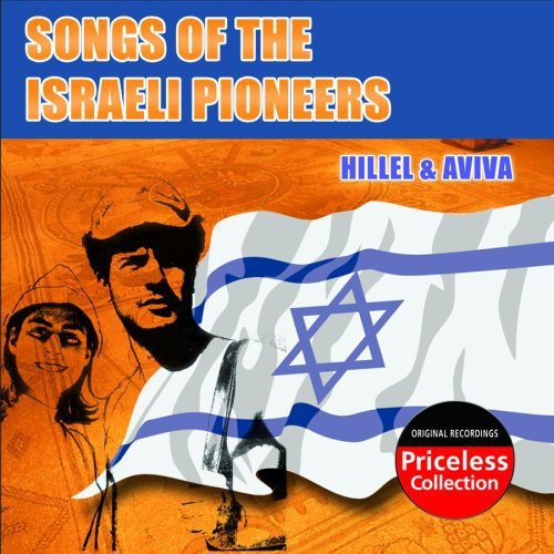 Songs of the Israeli Pioneers
