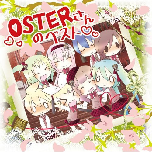 Oster San No Best [Import]