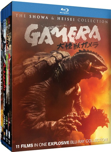 Gamera: HD Bundle Collection
