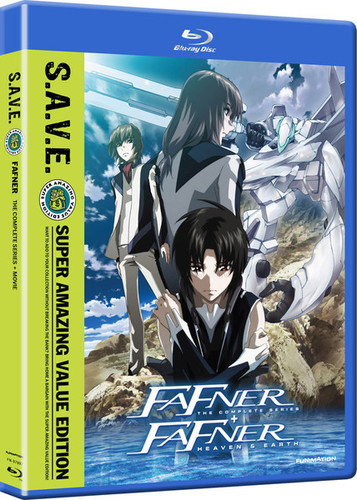 Fafner: Complete Series & Movie - Save