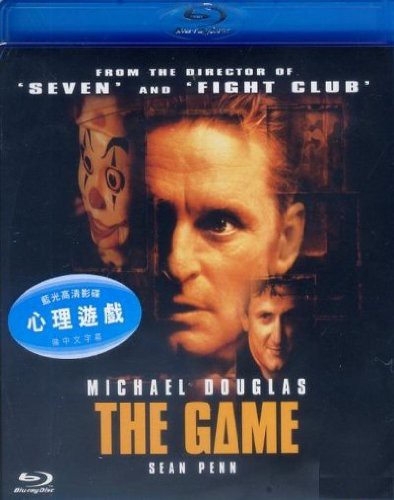 Game [Import]
