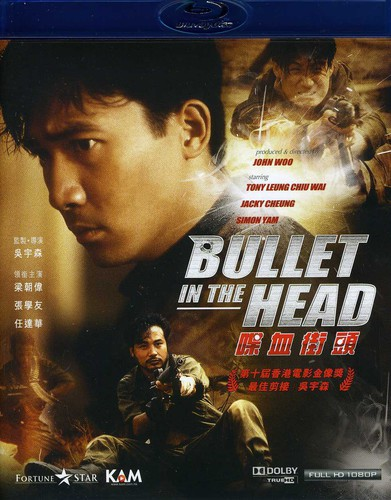 Bullet in the Head [Import]