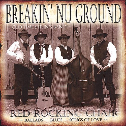 Breakin' Nu Ground : Red Rocking Chair
