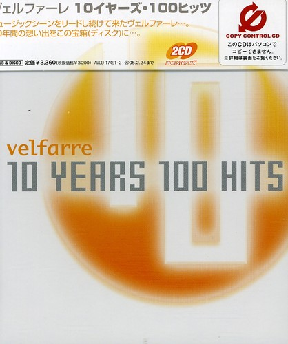 Velfarre 10 Years /  Various [Import]