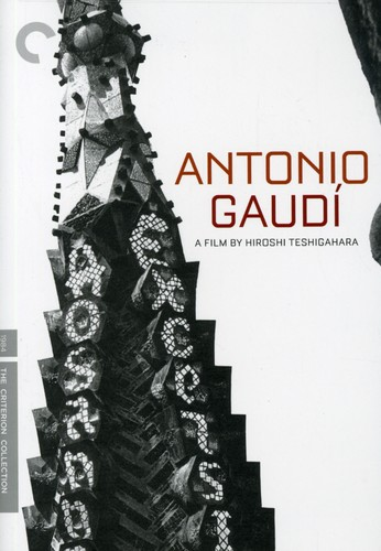 Antonio Gaudi (Criterion Collection)