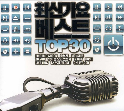 New Song Best Top 30 /  Various [Import]