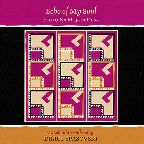 Echo of My Soul