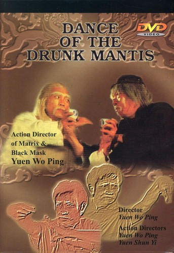 Dance of Drunken Mantis