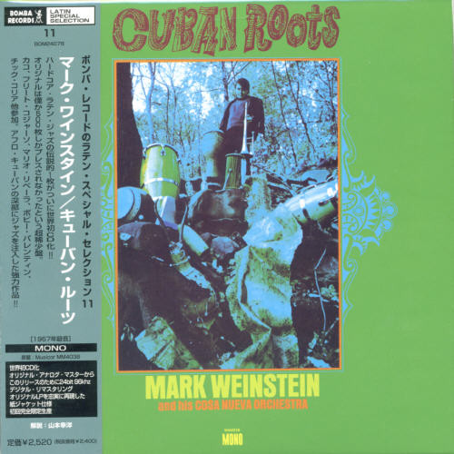 Cuban Roots [Import]