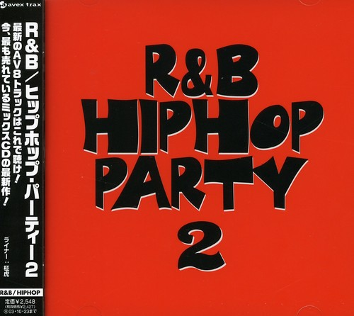 Hip Hop Party 2 /  Various [Import]