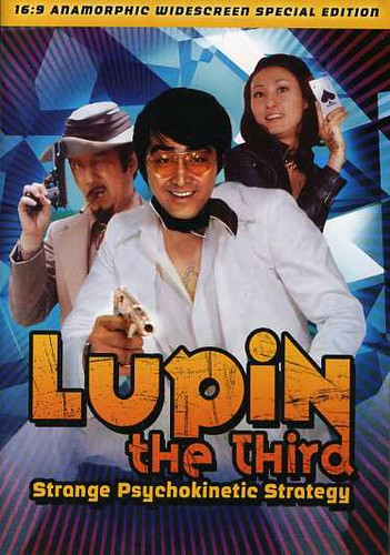 Lupin the Third: Strange Psychokinetic Strategy
