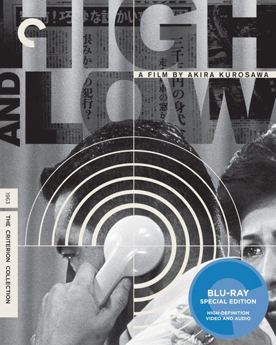 High And Low (Criterion Collection)