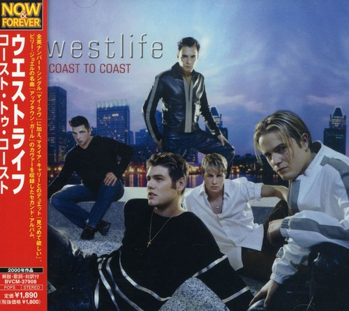 Coast to Coast- Uptown Girl Plus [Import]