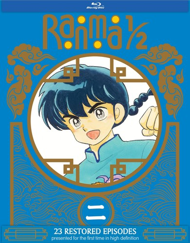 Ranma 1/ 2 Set 2 (Deluxe Edition)