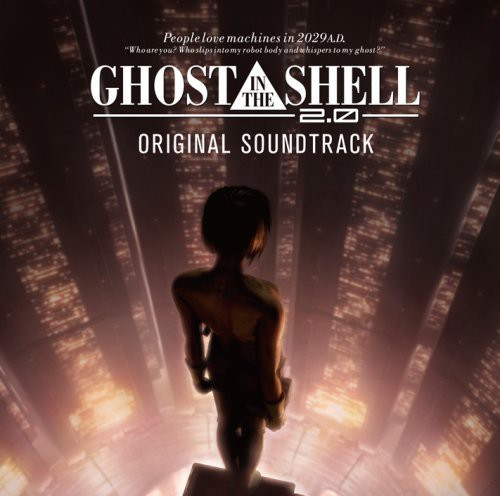 Ghost in the Shell /  O.S.T. [Import]