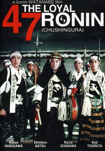 Loyal 47 Ronin (Chushingura)