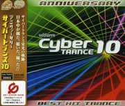 Velfare Cyber Trance 10th Anniversary /  Various [Import]