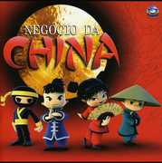 Negocios Da China /  O.S.T. [Import]