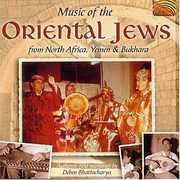 Music of Oriental Jews North Africa Yemen /  Various