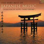 Very Best of Japanese Music /  Various