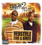 From Da Country 2 the City
