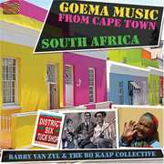 Goema Music from Capetown South Africa