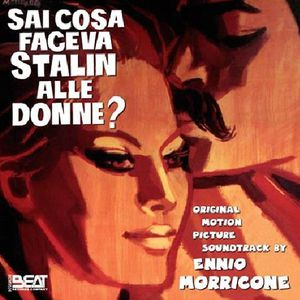 Sai Cosa Faceva Stalin Alle Donne [Import]