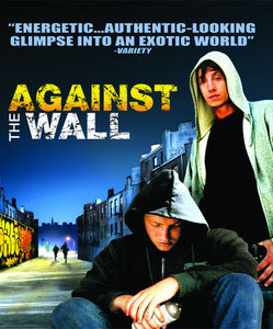 Against The Wall (Quality Of Life)