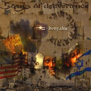 Songs of Deliverance-New Constitution