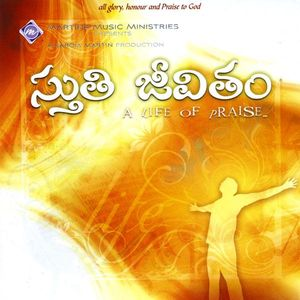 Sthuthi Jeevitham-A Life of Praise /  Various