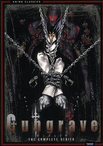 Gungrave: The Complete Series Box Set - Classic