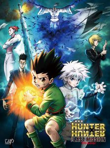 Hunter-Hunter the Last Mission [Import]