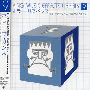 Music Effect Library V.9: Horror (Original Soundtrack) [Import]