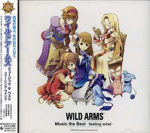 Wild Arms Music the Best-Feeling Wil (Original Soundtrack) [Import]