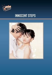 Innocent Steps