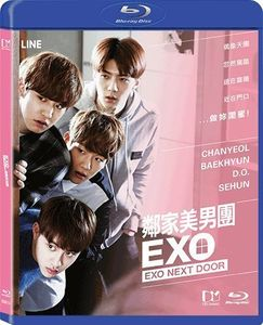 EXO Next Door (Yeobjibe Eksoga Sanda) (2015) [Import]