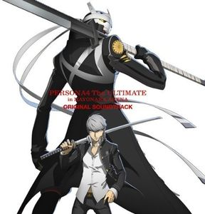 Persona4 the Ultimate in Mayonaka Arina (Original Soundtrack) [Import]