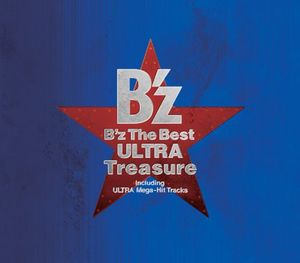 BZ the Best Ultra Treasure [Import]