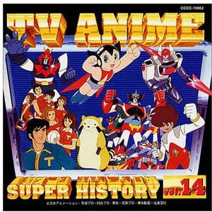 TV Anime History 14 /  Various [Import]