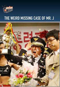 Weird Missing Case of Mr J