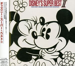 Disney Super Best Motion Picture (Original Soundtrack) [Import]